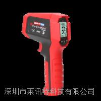 UT309C專業紅外測溫儀 UT309C