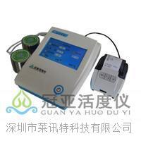 冠亞 GYW-2G 雙通道水分活度測定儀 GYW-2G