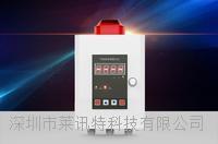 可燃氣報警控制器