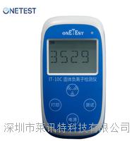 IT-10C負離子檢測儀