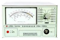 DA30A    真有效值电压表  DA30A