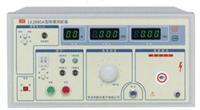 LK2680A医用耐压测试仪  LK2680A