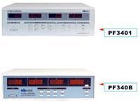 PF3402三相电参数测试仪 PF3402