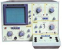 XJ4810型半导体管特性图示仪 XJ4810