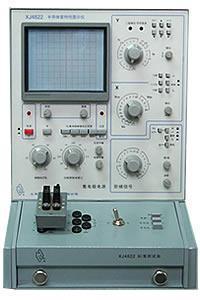 XJ4822型CRT读出半导体管特性图示仪 XJ4822