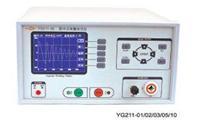 YG211-10型脉冲式线圈测试仪(数字式匝间绝缘测试仪)  YG211-10