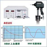 EMS61000-2H 静电放电发生器(50kV)   EMS61000-2H 静电放电发生器(50kV)