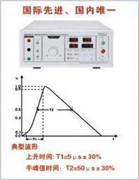 EMS61000-4E 快速低能脉冲发生器   EMS61000-4E 快速低能脉冲发生器