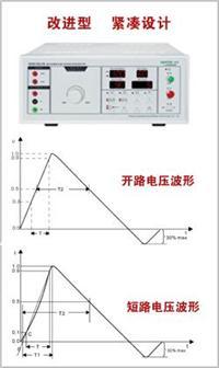 EMS61000-5B雷击浪涌发生器 EMS61000-5B/EMS61000-5C 雷击浪涌发生器
