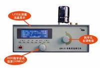 QBG-3E全数字显示高频Q表 QBG-3E全数字显示高频Q表