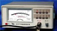 AS2271A超高频毫伏表    AS2271A超高频毫伏表