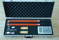 SHX-2000YIII型高压无线核相仪 SHX-2000YIII
