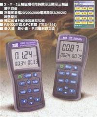 磁场测试仪TES-1393 磁场测试仪TES-1393