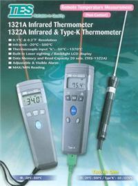 红外线/K型热电耦温度计TES-1321 红外线/K型热电耦温度计TES-1321