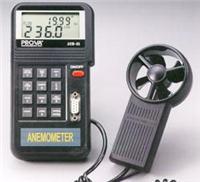 测温度/风速/风量计AVM-07 测温度/风速/风量计AVM-07
