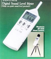 数字式噪音计TES-1350A 数字式噪音计TES-1350A