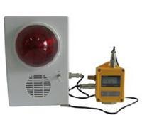 报警温湿度记录仪ZDR-20b -20b