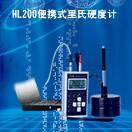 HL200里氏硬度计 HL200