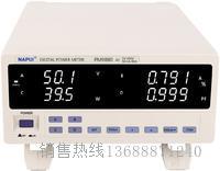 PM9840X大电流功率计 PM9840X 80A