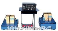 双向电磁振动台 BF-LD-TF