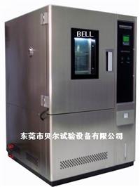 高低温交变湿热试验箱/高低温循环试验箱 BE-TH-100