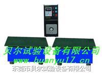 振动台/电磁振动台/振动试验机 BF-LD