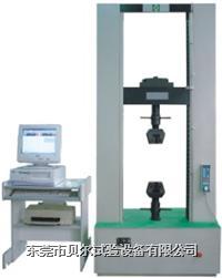 万能材料试验机 bf-cc