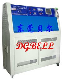 抗UV老化试验箱 BE-UV-8