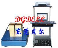 電腦控制垂直電磁振動臺 BF-LD-PF