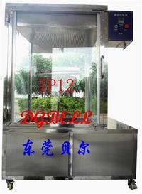 IP12滴水試驗箱 BE-LY-IP12