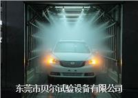 整车淋雨检测线