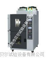 雙層高低溫試驗箱 BTL-D2-252C