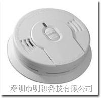 MC14467 烟雾报警器ic MC14467