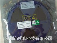 高精度时钟芯片 BL5372 BL5372 I2C接口实时时钟