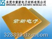高耐热玻璃纤维板 FR-4