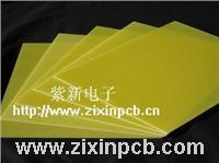 黄色无卤素玻纤板 FR-4