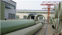 污水管道/排水管道/玻璃钢夹砂管道