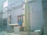 玻璃钢酸雾吸收碱洗塔