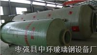 内蒙双碱法脱硫除尘设备 BCT
