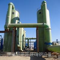 废气吸收塔/臭气净化设备/洗涤塔