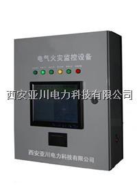 FY900-B壁挂式监控主机 FY900-B壁挂式监控主机