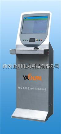 FY900-Q琴台式监控主机 FY900-Q琴台式监控主机