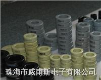 WS系列铁硅铝磁环 WS040026