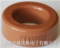 CK778026 铁硅磁环 CK778026