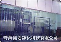 防静电PVC门帘 JC-ML03