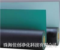 防静电胶皮 JC-04