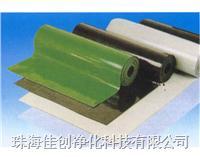 防静电胶板价格 JC-J03