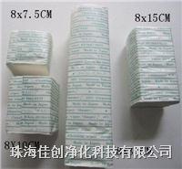 珠海K3镜头擦拭纸 K3
