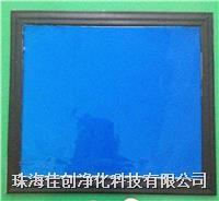 可以清洗的硅胶粘尘地垫 硅胶粘尘垫