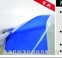 硅胶粘尘垫供应商 粘尘地垫